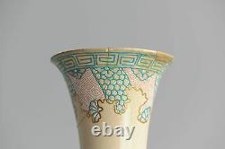 Exquisite Yellow Ground 19th c Satsuma Vase Yokohama Kamata Marked BAse Japan