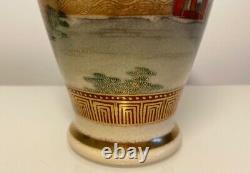 Fine Japanese Hand Painted Satsuma Vase Signed Meiji Period