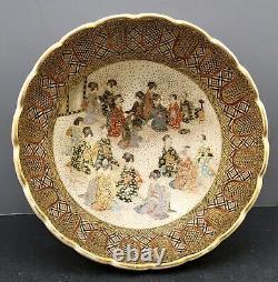 Fine Japanese Meiji Satsuma Bowl by Kozan