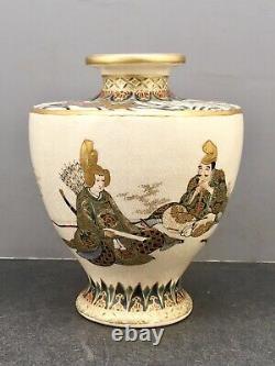 Fine Japanese Meiji Satsuma Vase with Samurai, Signed
