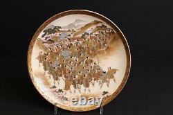 Fine Japanese Satsuma Plate, Meiji Period, 19th C Marked. Procession