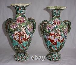 Gorgeous Japanese Meiji Heavy Moriage Pair Of Handled Vases 12 Geishas Satsuma