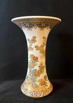 Gosu Blue Satsuma Beaker Vase Fuso Seiko