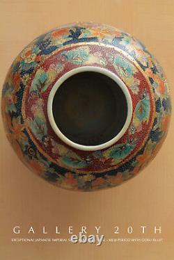 Iconic! Japanese Imperial Satsuma Gosu Blue & Intense Moriage Large Vase! Meiji