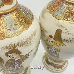 Japanese Antique Large 32cm Vases Gold Gilt Figures Satsuma Signed