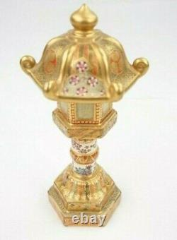 Japanese Antique Satsuma Pagoda Lantern Signed 7 1/2 Inches in Height