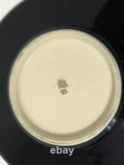 Japanese Gosu Blue Satsuma Cup & Saucer Koshida Mark