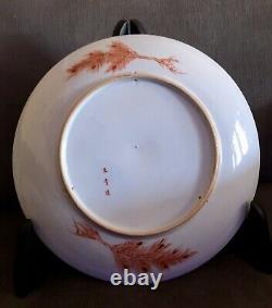 Japanese Kutani Mark Porcelain Large 12charger Plate Satsuma Style