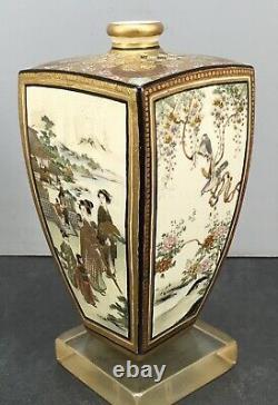 Japanese Meiji Diamond Shape Satsuma Vase by Ryokuzan