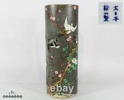 Japanese Meiji Period Satsuma Signed Brush Pot 12