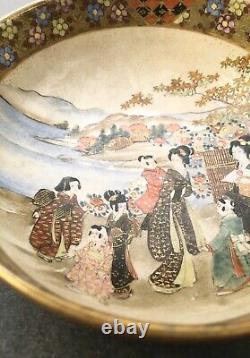 Japanese Meiji Satsuma Bowl with Aristocrats, Signed