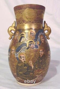Japanese Meiji Satsuma Vase 1000 Immortal Faces Dragon Hododa Shimazu Gilded