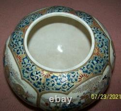 Japanese Satsuma 4 paneled Jar (Mizusashi) from the Edo Period 9 (ca 1850)