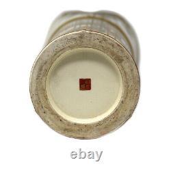 Japanese Satsuma Bamboo Sleeve Vase Hasegawa
