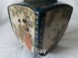 Japanese Satsuma Koro Lidded Jar Vase