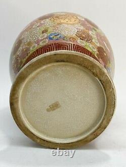 Japanese Satsuma Mille Fleur Hand Painted Porcelain Lidded Urn, Possibly Meiji