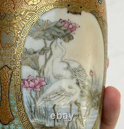 Japanese Satsuma Porcelain Hand Painted & Gilt Footed Vase, Figures & Swans