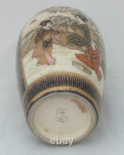 Japanese Satsuma Small Vase Painted Scenes Mark Kozan Antique Meiji 1900
