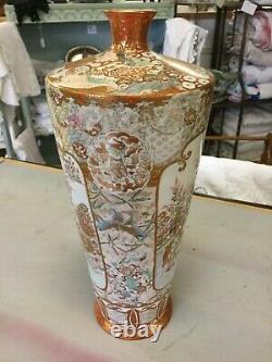 Japanese Satsuma Vase 30 CM High Lovely Decoration, Circa 1900