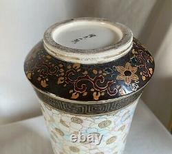 Kinkozan, Japan Satsuma vase. Meiji period. Dogwood blossoms, pastel colors. 12