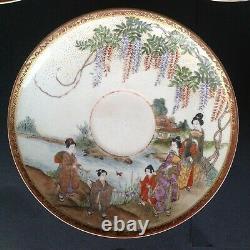 Kizan For Yasuda Co Kyoto Satsuma 21 Piece Tea Service Late Meiji Period C1900