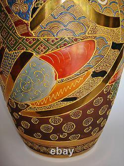 Large 14.5 GYOKUZAN Marked, MEIJI PERIOD Glazed & Gilded JAPANESE SATSUMA Vase