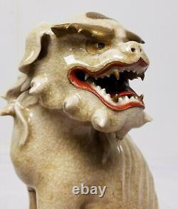 Large Antique Japanese Satsuma Foo Dog Lion Kirin Seated Figure Statue As Is