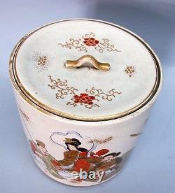 Large Mid-19th C. JAPANESE SATSUMA Lidded Vase with Court Figures c. 1860 antique
