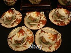 MARKED Uchida JAPANESE TAISHO SATSUMA TEA POT / EGG SHELL CUP & SAUCER SET