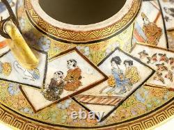 Meiji Japanese Satsuma Miniature Sake Ewer Teapot Bizan