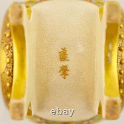 Meiji Japanese Satsuma reticulated Taiko Drum open censer vase signed Chin Jukan