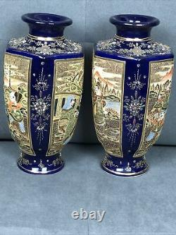 Mid C20th Large 31cm High Pair Of Satsuma Vases Great Condition Mark To Base