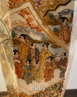 Museum Japanese Satsuma Vase CRANE Tales SHOGUN MEIJI SIGNED KINKOZAN