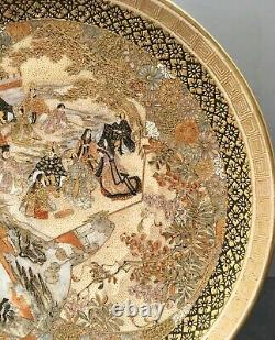 Museum Quality Japanese Meiji Satsuma Plate by Hokuzan