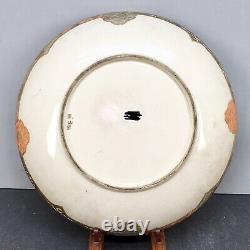 Museum quality Large Japanese Meiji Satsuma Bowl, signed