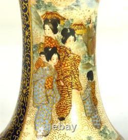 N712 Pair Antique Japanese Meiji Satsuma Pottery Blue Ground Flared Vases