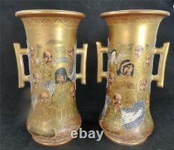 N716 Pair Antique Japanese Meiji Satsuma Pottery Vases Thousand Faces Dragon
