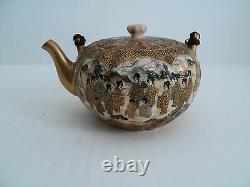 Nice Antique Japanese Miniature 2.5 Satsuma Teapot/ Sake Pot, Signed