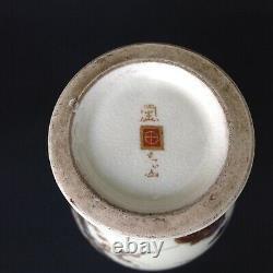 Okamoto Ryozan For Yasuda Trading Company Japan Kyoto Satsuma Vase Meiji Period