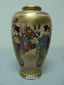Pair 19th C. Japanese Satsuma 5 Vases, Meiji Period, Signed