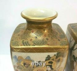 Pair 19th C. Japanese Satsuma 9.5 Vases, Meiji Period, Signed