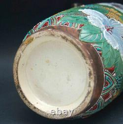 Pair 2 Antique Japanese Satsuma Pottery Large Floral Vase Urn 12-1/4 Beaded