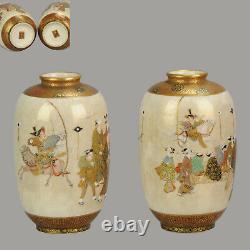 Pair Antique 19th C Japanese Satsuma Shozan Vase Japan Figures BOW PRACTICE