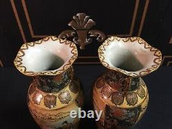 Pair Antique Japanese Hand Painted Royal Satsuma