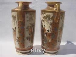 Pair Of 2 Japanese Satsuma Porcelain Vases Meiji Period Shimazu Crest Hotoda