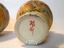 Pair of Gold Japanese Moriage Satsuma Vases Signed Master Potter Kusube Yaichi