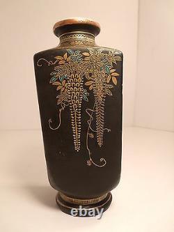 Pottery antique Japanese Satsuma circa 1860, Shimazo Crest, Ariyama