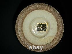 Rare Antique Japanese Samurai Warriors Meiji Period Satsuma Ceramic Vase