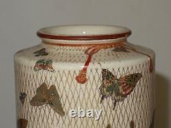 Rare Japanese Meiji Satsuma vase butterflies in gilt net marked Excellent cond