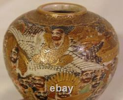 Rare Miniature 19th C Meiji Period Satsuma Vase Immortals Warriors Gods Demons